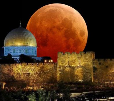 red moon 2018 september - photo #32